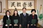 강북구, 아동권리 향상을 위한 옴부즈퍼슨 위촉