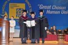 조선대, 2017학년도 대학원 석박사 및 명예박사 학위수여식 개최