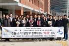 수원시, '2017 지방정부 정책대상'서 대상 수상