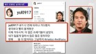 '미투 운동 동참' 최율, 쏟아지는 관심 부담됐나…SNS 비공개 전환