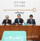 바른미래당, 한국당 연대 0.001% 가능성도 없다