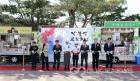 한국마사회, 탈북민 푸드트럭 개업식 개최