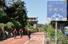 구리시, 자전거 무료점검 수리센터 운영