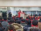 포항 자유한국당 기초의원 공천후유증 부글부글