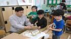 동양초-상운초, 문화 예술 체험으로 인성·감성 무한도전