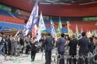 한국노총 경산지역지부, '제13회 근로자의 날 기념식' 열어 화합 과시