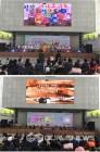 대전선관위, 유권자의 날 기념 일곱빛깔 선거콘서트 개최