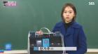 '이리와 안아줘' 진기주, 데뷔 전 '화려한 이력' 기자→연기자 변신 이유는?