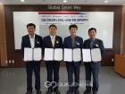 도공, '건설현장 안전혁신' 위한 업무협약