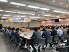 이천시, '민원처리를 말하다' 대토론회 개최