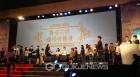 봉화초등학교, 단편영화제 학생심사위원상 수상