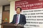 김석준 후보, 재직 시절 '갑질' 주장 관련 입장 표명 ... K 교수 '악의적인 명예훼손'