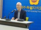 """비오토피아 박종규 전 회장 """"문 후보측 원 후보 의혹제기 주장 사실아니다"""""""