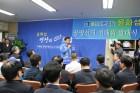 윤화섭 민주당 안산시장 후보 '더불어 시민캠프' 9개 청년시민단체 참여