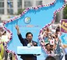 HWPL, 세계평화선언 5주년 기념 '세계평화 한반도 통일' 촉구