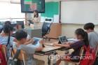 진천 구정초, 디지털교과서 활용 수업 공개
