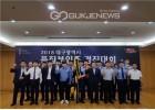 대구시, '2018 대구광역시 품질분임조경진대회' 성황리 마쳐