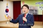 권영진 대구시장, 대구시...국제회의 아시아 10대 도시 달성