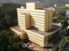 과천시, 21년간 방치된 우정병원 철거 시작