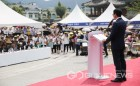신천지 자원봉사단 주최 '나라사랑 평화나눔' 행사 '성료'