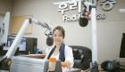 [인물 오디세이] 방송인 박혜란…여우(女優), 라디오 스타가 되다