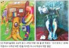 SD 학생미술대회 클레이 김등 6명 각 부문 1등상 수상