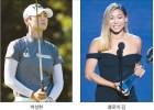클로이 김 '최고 여자 선수' 선정…ESPY 26회 시상식서 3관왕