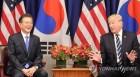 """靑 """"文대통령, 핵위협 대응 공조·외교 다변화""""…방미 평가"""