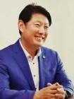한국당 김동규 파주시(을) 위원장, 대규모 의정보고회 개최...파주시장 출마 초읽기?