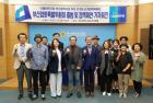 """오거돈 캠프, 부산영화특위 출범…""""BIFF 재도약 다짐"""""""