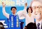 """민주당 최종환 파주시장 후보, 개소식 성료...""""경선 벌였던 7명 모두 이젠 원팀"""""""
