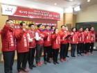 새누리당 부산시당 `20대 총선, 5개 분야 20개 공약` 발표