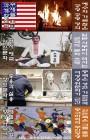 분석: 대한민국 젊은이들이 중소기업을 기피하는 진짜 이유