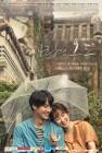 9월 19일 지상파 시청률 순위, '사랑의 온도' 소폭 상승..'왕은 사랑한다' 종영
