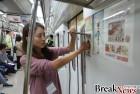 대전도시철도,'안전체험 열차'운행 비상 상황 체험