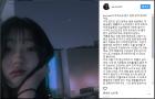 """고 최진실 딸 최준희 """"가족이 제일 소중..죄송하고 감사하다"""""""