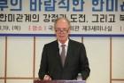 고양시 초청 '코리아 소사이어티' 토마스 번 회장 국회 특별강연