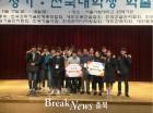 충북대 건축공학, 전국대학생 학술발표대회 우수상·장려상 수상