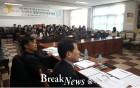 충청북도교육청, 특성화고 창업아이템 발표대회 개최