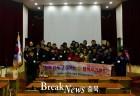단양교육지원청, 특수교육학생 대상 가족지원프로그램 운영