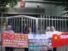 중국의 고구려사 왜곡과 대응방안
