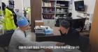 """박능후 장관 """"권역 외상센터, 보상-지원 늘리겠다"""""""