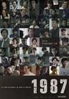 김윤석 하정우 유해진 김태리 강동원 여진구 '1987', 스페셜 포스터 공개
