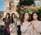 '믹스나인' 이달의 소녀 김현진-전희진, 각각 3위-6위 랭크..저력 과시
