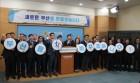 민주당 부산시당, 시의원 출마 예정자 32명 2차 명단 발표