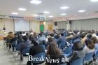 청주시,'일자리안정자금' 적극 홍보