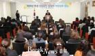 충북교육청, 학생 건강증진 담당자 역량강화 연수 진행