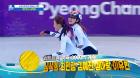 한국, '2018 평창동계올림픽' 쇼트트랙 여자 3000m 계주 금메달..최민정 2관왕