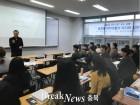 청주대, 美 남가주대 김남길 교수 초청 특강