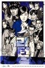 3월 22일 지상파 시청률 순위, '리턴' 수목극 1위 종영..'추리의 여왕2' 2위
